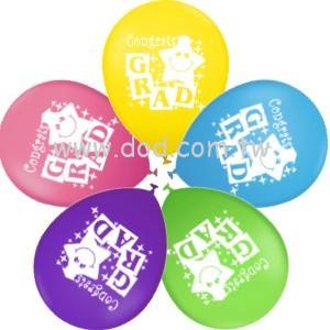 印花气球-毕业笑脸星星(柔色系列)_图案印花_圆型气球