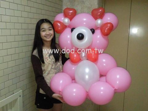 胖胖熊-男100cm_手工气球造型_豆豆气球材料屋 - 活动